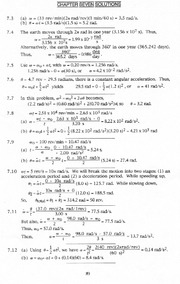 chap7 solutions