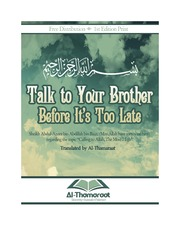 talk-to-your-brother-before-its-too-late2