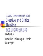 Lecture_2_Creative_Thinking_I.ppt