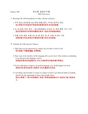 Chinese 10Y Intermediate Chinese for Dialect Speakers: L9 Exercise Answers