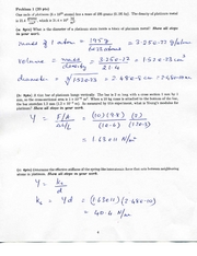 5. Test 2 Solutions