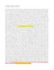 Prospero_genomic_seq