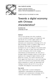 Dai_Towards a digital economy