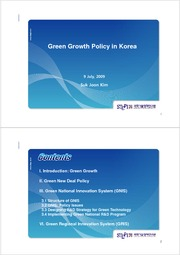 Green Growth Policy