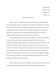 Leadership Short Essay 2