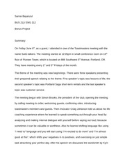 educational and career goals essay educational and career goals 3 pages bonus project