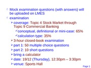 supplementary+notes+on+25+November+2013