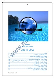 Pages from maaan english book quick guide