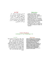 Beginning Arabic Introduction with Transliteration