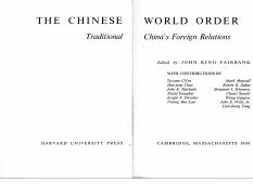 Fairbank_Traditional Chinese World Order