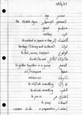 Arabic notes 10613