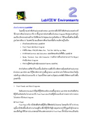 ch02_LabVIEW Foundation